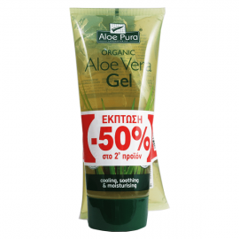 Optima Organic Aloe Vera Gel 99.9% 2 x 200 ml