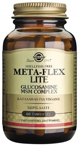 Solgar Meta-Flex Lite Glucosamine MSM Complex shellfish-free 60 tabs