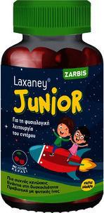 Zarbis Camoil Johnz Laxaney Junior Παιδικό Προβιοτικό με Φυτικές Ίνες Κεράσι 28 Ζελεδάκια