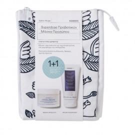 Korres Offer Set Greek Yoghurt Hydra-Biome Probiotic Superdose Face Mask 100 ml & Foaming Cream Cleanser 150 ml