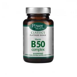 Power Health Classics Platinum Vitamin B50 Complex - Μνήμη, Νεύρα, Μαλλιά, Διάθεση 30 Κάψουλες