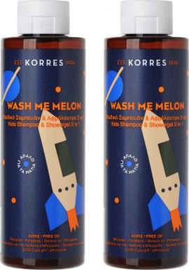 Korres Wash Me Melon Παιδικό Σαμπουάν & Αφρόλουτρο 2 σε 1 για αγόρια 250 ml 1+1 Δώρο
