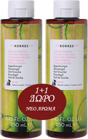 Korres Αγγούρι Bamboo Αφρόλουτρο 250 ml 1+1 Δώρο