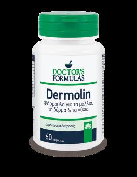 Doctors Formulas Dermolin 60 caps