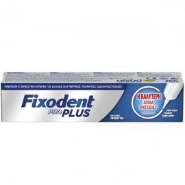 Fixodent Pro Plus Ασπίδα Προστασίας, Στερεωτική Κρέμα Οδοντοστοιχιών 40gr