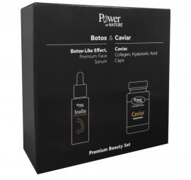 Power Health Set Botox Like Inalia Botox Like Effect Face Serum 30ml & Caviar Beauty 30caps