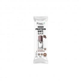 Power Health High Protein Diet Bar Cocoa & Almond 60g