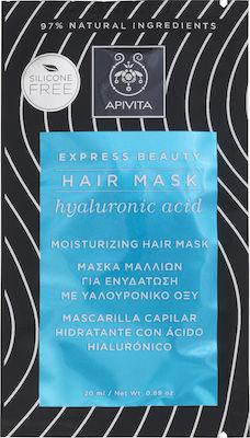 Apivita Express Beauty Μάσκα Μαλλιών για Ενυδάτωση με Υαλουρονικό Οξύ 20ml