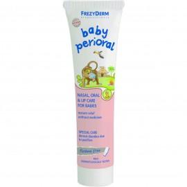 Frezyderm Baby Perioral Cream - Κρέμα για τη Ρινοστοματική Περιοχή των Βρεφών 40ml