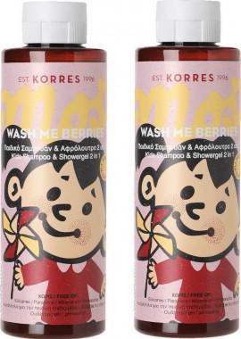 Korres Wash Me Berries Παιδικό Σαμπουάν & Αφρόλουτρο 2 σε 1 για κορίτσια 250 ml 1+1 Δώρο