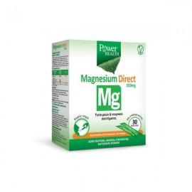 Power Health Magnesium Direct 350mg Κρύσταλλοι που Λιώνουν στο Στόμα 30sticks