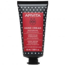 Apivita Hand Cream Κρέμα Χεριών Ενυδάτωσης με Γιασεμί και Πρόπολι 50ml
