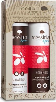 Messinian Spa Pomegranate & Honey Set