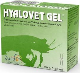 Zwitter Hyalovet Gel 20amps