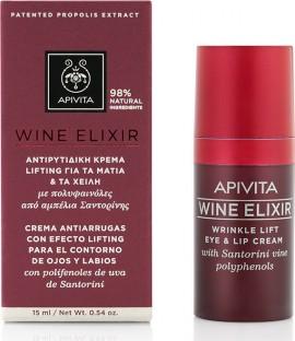 Apivita Wine Elixir Αντιρυτιδική Κρέμα Lifting για τα Μάτια & τα Χείλη 15ml