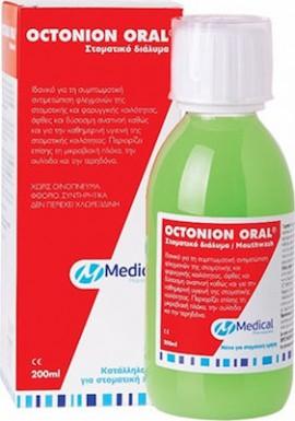 Medical PQ Octonion Oral Φυτικό Διάλυμα για την Καθημερινή Υγιεινή της Στοματικής & Φαρυγγικής Κοιλότητας 200ml