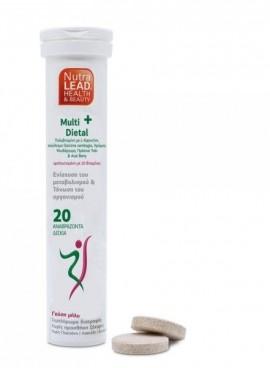 NutraLead Multi Dietal Garcinia Συμπλήρωμα Διατροφής Για Τόνωση και Ενέργεια Του Οργανισμού 20 Αναβράζοντα Δισκία