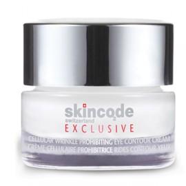 SKINCODE EXCLUSIVE CELLULAR EYE CONTOUR CREAM 15ML