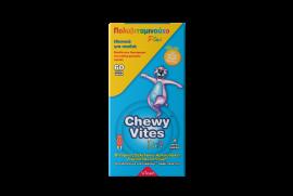Chewy Vites Kids Multivitamin Plus 60τμχ
