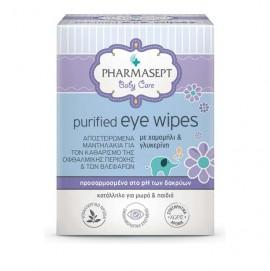 Pharmasept Baby Purified Eye Wipes, Αποστειρωμένα Μαντηλάκια για τον Καθαρισμό της Οφθαλμικής Περιοχής 10τμχ