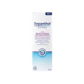 Bepanthol Derma Ενισχυμένη Επανόρθωση Κρέμα Προσώπου Νυκτός για Ξηρό και Ευαίσθητο Δέρμα 50 ml