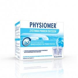 Physiomer Ανταλλακτικά Φακελάκια Ρινικών Πλύσεων για Γρήγορη Ανακούφιση από τα Συμπτώματα των Ιγμορειών 30 Φακελάκια