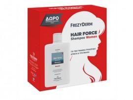 Frezyderm Hair Force Shampoo Women & Δώρο Επιπλέον Ποσότητα 100ml
