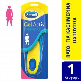 SCHOLL GEL ACTIV Everyday Γυναικείοι Πάτοι (Νο37-42) 2τμχ