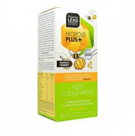 Vitorgan PharmaLead Propolis Plus+ Kids Cough Relief, Παιδικό Φυτικό Σιρόπι Για Το Βήχα Με Γεύση Κεράσι 200ml