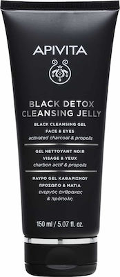 Apivita Black Detox Cleansing Jelly face-eyes Activated Charcoal & Propolis 150 ml