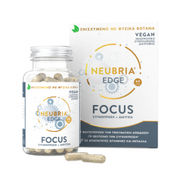 Neubria EDGE Focus Supplement 60 κάψουλες