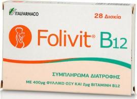 ITALFARMACO Hellas Folivit B12 400mg 28 κάψουλες