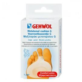 Gehwol Metatarsal Cushion G Small, Μαξιλαράκι Μεταταρσίου G 1ζευγάρι