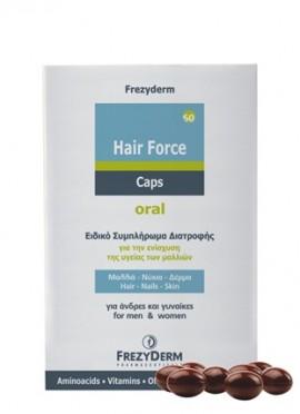 Frezyderm Hair Force Caps, Κάψουλες για την Τριχόπτωση, Νύχια - Δέρμα 60caps