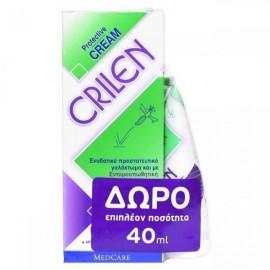 Frezyderm Crilen Cream 125 ml & 40 ml