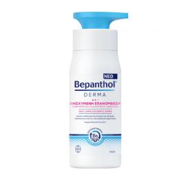 Bepanthol Derma Ενισχυμένη Επανόρθωση Καθημερινό Γαλάκτωμα Σώματος 400 ml