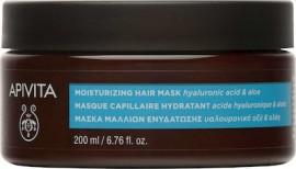 Apivita Υαλουρονικό Οξύ & Αλόη Μάσκα Μαλλιών 200ml