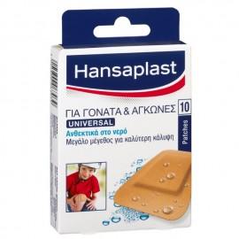Hansaplast Universal για Γόνατα και Αγκώνες 10 τμχ