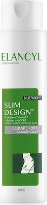 Elancyl Slim Design Νight Ορός Αδυνατίσματος που δρα κατά την διάρκεια της νύχτας, 200ml