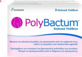 Italfarmaco Polybactum 3 κολπικά υπόθετα