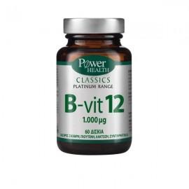 Power Health Classics Platinum Range B-Vit 12, Βιταμίνη B12 Για το Νευρικό Σύστημα 1000μg 60 Δισκία