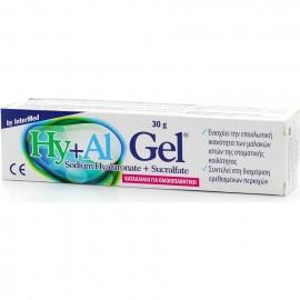 Intermed Hy+Al Gel Στοματική Γέλη Επούλωσης Μαλακών Ιστών 30gr