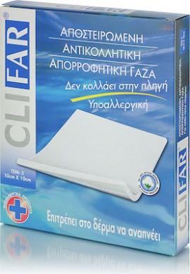 Pharmasept Clifar 10cm X 10cm 5τμχ
