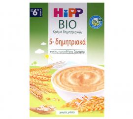 Hipp Κρέμα 5 Δημητριακών 200 g