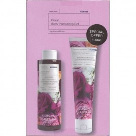 Korres Floral Body Pampering Set Japanese Rose Body Cleanser 250 ml & Body Smoothing Milk 125 ml