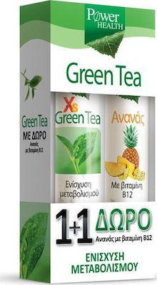 Power Health Green Tea 20 αναβράζοντα δισκία & Ανανάς με Βιταμίνη Β12 20 αναβράζοντα δισκία