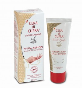 Cera di Cupra Hand Cream Protective Action 75 ml