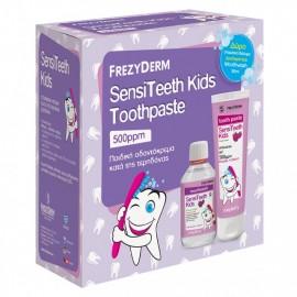 Frezyderm Sensiteeth Kids Toothpaste 500ppm, 50ml & Δώρο Στοματικό Διάλυμα, 100ml