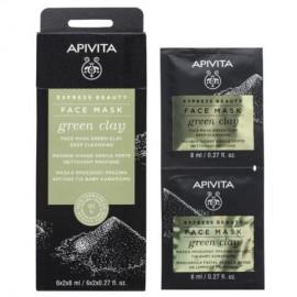 Apivita Express Beauty Face Mask Green Clay 2x8ml - Mάσκα Προσώπου Με Πράσινη Άργιλο Για Βαθύ Καθαρισμό