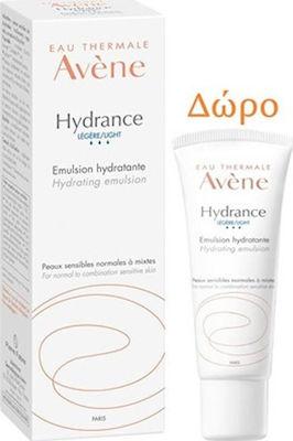 Avene Hydrance Light Emulsion 40ml & Travel Size 15ml